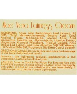 sarv aloe vera fairness cream – 50 grams image 6 – 510 x 600