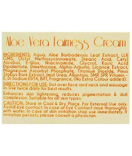 aloe vera fairness cream - 50 grams image 5 - 510 x 600