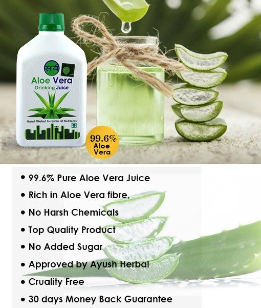 sarv pure aloe vera juice benefits - 510 x 600